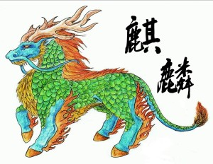 Qilin logo